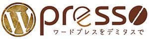 ワードプレスのプラグインとテーマの日本語翻訳ファイル販売